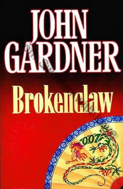 First UK edition of Brokenclaw (1990)