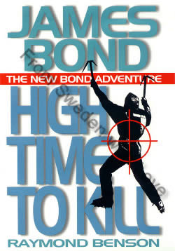 First UK edition of High Time To Kill (1999)