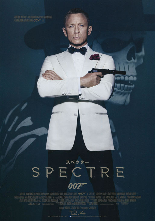 SPECTRE release Japanese poster