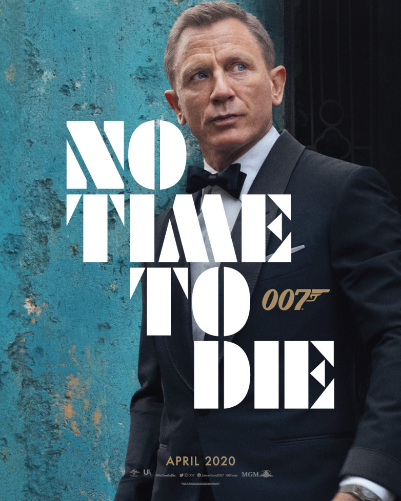 No Time to Die (2020) UK teaser poster