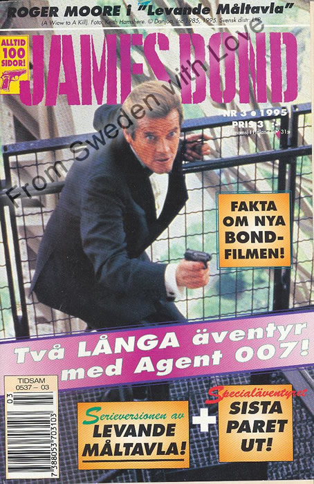 AGENT JAMES BOND 007 no 3 of 4, 1995