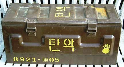 Ammo box from General Moons troops Used on screen