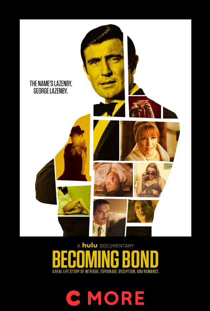 Becoming Bond C More George Lazenby