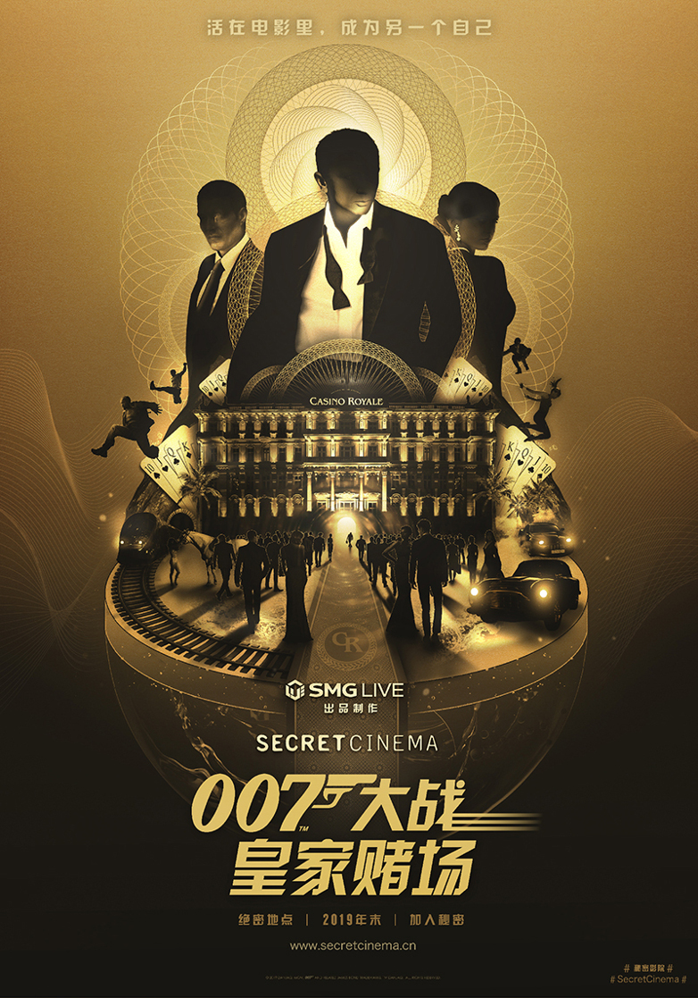 Secret Cinema Presents Casino Royale Shanghai